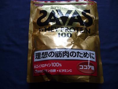 ザバスココア味